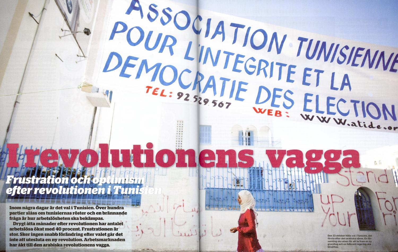 Arbetsmarknadne Tunisien 4